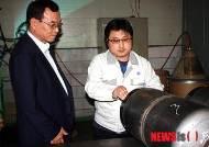 전대천 사장, LPG용기 제조업체 방문