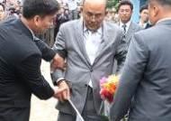 [종합]'무단 방북' 노수희 범민련 부의장 징역 4년 확정