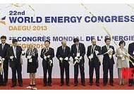 세계에너지총회 개막식 축하 테이프 커팅식