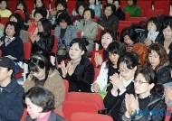 춘천시여성회관 '부자 되기' 재테크 강좌