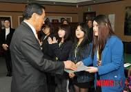 대덕대 국제대회 입상자들 장학증서 수여