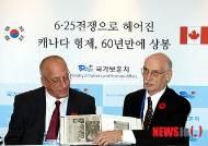 6.25전쟁으로 헤어진 캐나다 형제, 60년만에 상봉
