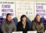 '위헌정당 심판청구' 진보당 지지율 상승…새누리도 올라