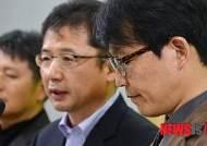 씁쓸한 표정의 서울대공원 관계자들