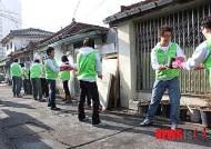 연탄 배달하는 광운대 사회봉사단