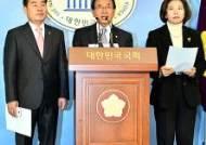 WTO 정부조달협정 관련 기자회견