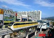 대구도시철도 모노레일 핵심기술 효과 '톡톡'