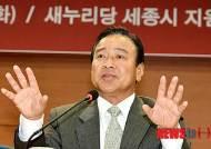 '돌아온 이완구' 세종시 전폭 지원 약속