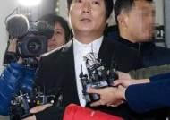 방송인 이수근이 불법도박 협의