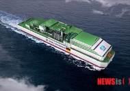 현대重, 세계 최초 이동식 해상 발전소 건조