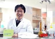 대구보건대 김지훈 교수 NCS교육과정개발사업 참여