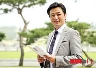 """중원대 신현주 교수 """"이젠 시인으로 불러 주세요"""""""
