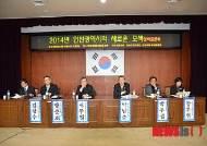 민주 인천시당, 지방선거 필승 위한 활동 돌입