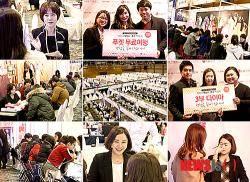 2014년 웨딩 정보 미리 보는 '아이니웨딩박람회' 성료