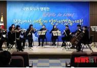 국립과학수사연구원 원주 신청사 개원