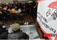 철도 파업 지지 방문한 '소울드레서' 20대 여성들