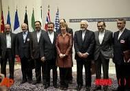 [뉴시스 국제 10대 뉴스]이란 로하니 대통령 당선과 핵협상 타결