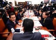 철도산업발전소위원회 첫 회의