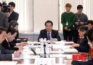 기초선거 정당공천제 폐지 논의하는 여야 의원들