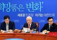 민주, '특검 불가피론' 강조 수용압박 공세