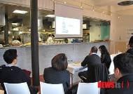 서경덕 교수, 뉴욕서 '요리 배틀' 출전 한식요리사 대회..막걸리광고 시청하는 참가자들