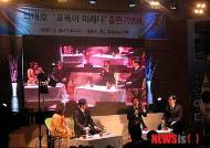 최태호 중부대교수 출판기념회 성황