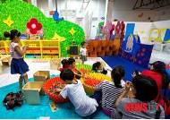 서울시, 어린이집 3314곳에 비담임교사·도우미 지원