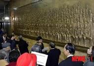제헌국회기념조형물 보는 제헌국회의원 유가족