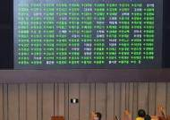 개인정보 유출 국정조사계획서 국회 통과