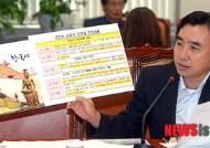 윤관석, 신문산업 지원법안 발의