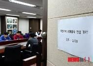 금강산 제설작업 등 실무점검하는 이산가족상봉행사 전담팀