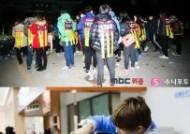 김연아 소치올림픽 은메달 기념 특별이벤트 '좀비레이스'