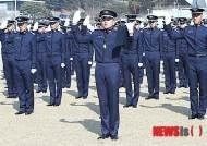 제66기 공군사관생도 입학식