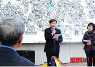 '영월사랑-시니어사진신문만들기' 작품전에서 축사하는 박연호 의장