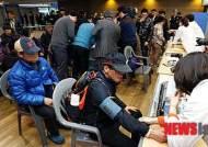 재이스라엘한인회장 '폭탄 테러 사고 일지'