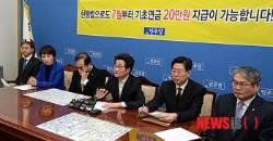 민주당 보건복지위원 기자간담회