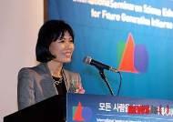 인사말 하는 강혜련 한국과학창의재단 이사장