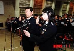 선서하는 가정폭력 전담경찰관