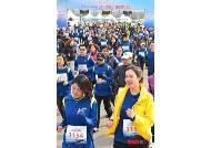 기자협회 50주년 기념 전국 언론인 마라톤대회