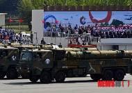 [뉴시스아이즈]이슈진단 '높아가는 군사 긴장…진화하는 현대무기'-전력증강 로봇·순항미사일·이지스함…한국도 발 빠르게 대처