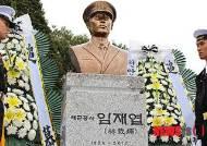 천안함 용사 고 임재엽 중사 모교서 흉상 제막