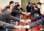 개성공단 상사중재위원회 1차 회의