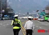 민방위의날 훈련, 교통-보행자 통제하는 경찰병력