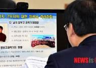 이주영 장관, 진동민 남극 장보고과학기지대장 격려전화