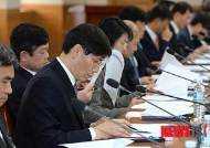 2014 전국수석부장판사회의