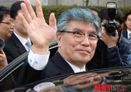 밝게 웃는 김중수 한국은행 총재