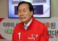 """김주수 의성군수 예비후보 """"빙계계곡 테마파크 조성"""""""