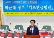 이목희, 난자·정자 불법매매 근절법 발의