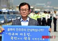 """원혜영 """"與지지자 포함 경선여론조사방식 고쳐야"""""""