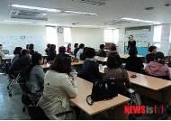 중부여성발전센터, 사회적경제 실무전문가 과정 마련